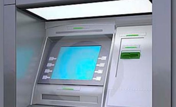 """automated teller machine atm in nigeria The atm dimension in nigerian banking: issues, challenges and prospects in nigeria, the automatic teller machine (atm) """"automated teller machine (atm) in."""