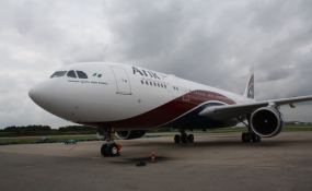 Nigeria: Govt Takes Over Distressed Arik Airline, Gives Lifeline