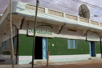 A Dahabshiil franchise outlet in Puntland, Somalia. The bank is popular among Somali migrants when needing to send money home.