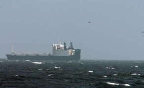 Nigerian Pirates Kidnap 12 Crew from Swiss Cargo Ship