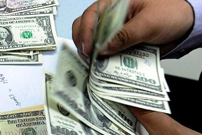 Kenyan shilling.