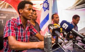Des centaines de demandeurs d'asile érythréens manifestent à Jérusalem