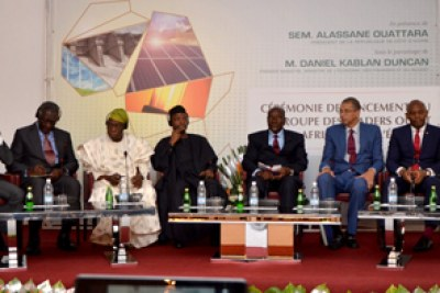 Initiative sets concrete plans to drive investment for sustainable energy in region
