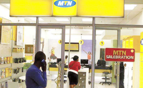 MTN Nigeria Shares Plunge as Bank Fraud Exposed