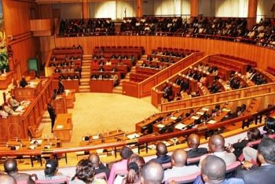 Assemblée Nationale Gabonaise