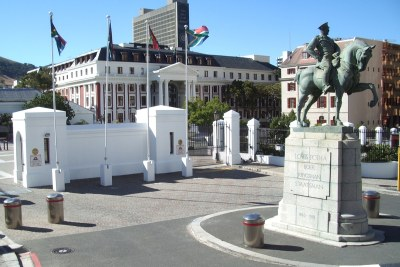 The National Assembly building of Parliament in Cape Town.