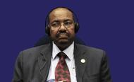 Sudan's Omar al-Bashir Charged With Corruption