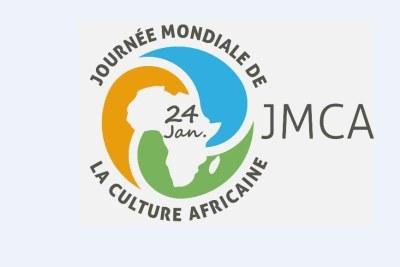 Le logo de la première Journée mondiale de la culture africaine et afrodescendante, célébrée le 24 janvier 2018.