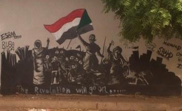 Sudan Interim Govt Must Adopt a Strict Code of Conduct - TMC