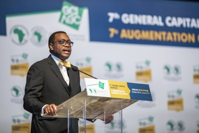 African Development Bank (AfDB) president Akinwumi Adesina speaking at the extraordinary shareholders' meeting in Abidjan, October 31st, 2019. The Governors of the African Development Bank, representing shareholders from 80 countries, approved a landmark $115 billion increase in capital for the continent's foremost financial institution. The capital increase, the largest in the history of the African Development Bank since its establishment in 1964, is a remarkable show of confidence by shareholders.