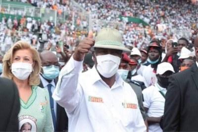 le président ivoirien Alassane Ouattara a été officiellement investi, ce samedi 22 août, à Abidjan, candidat de son parti à l'élection présidentielle du 31 octobre prochain.