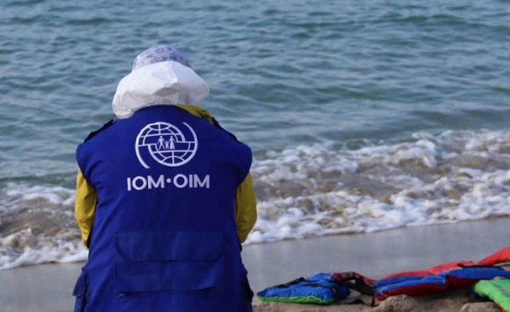 Illegal Migration: 10 Rescued, 43 Drown In First Mediterranean Shipwreck Of 2021