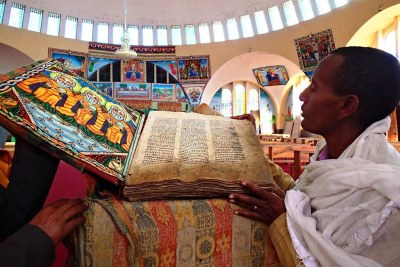 At the Church of St Mary of Zion in Axum, Tigray region of Ethiopia.